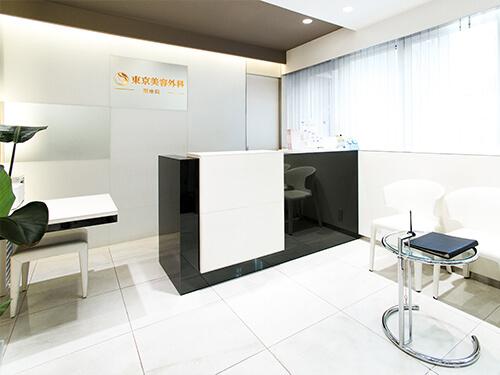 東京美容外科 東京銀座院